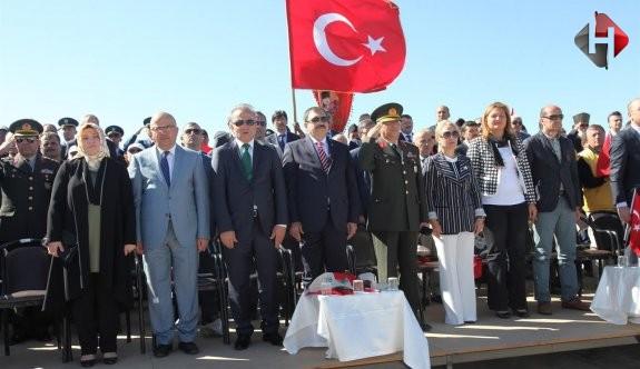 Bakan Eroğlu'dan Cizre Açıklaması