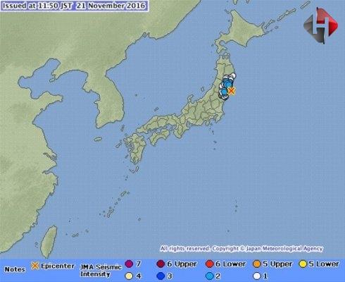 Japonya'da 7.3 Büyüklüğünde Korkutan Deprem!