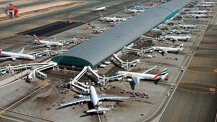 Çorum Valisi: Hava alanı yapılması için Bakan Yıldırım'a rapor sunduk