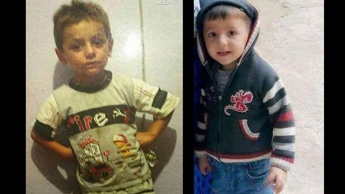 Tokat'ta 2 çocuğun kaybolması ilgili gelişme