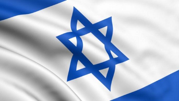 İsrail Büyükelçiliğinden Türkiye'ye taziye mesajı