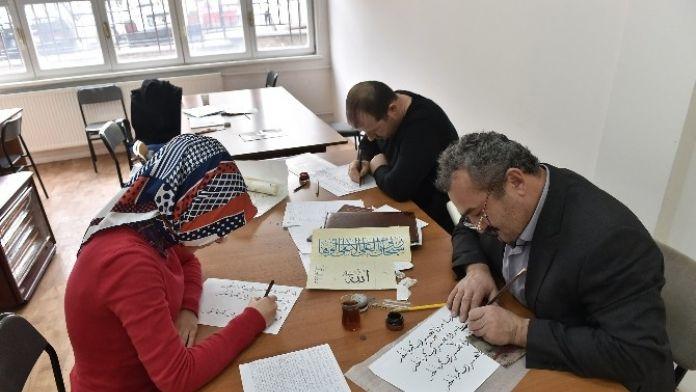 Türk-islam Sanatı 'Hat' Mamak'ta