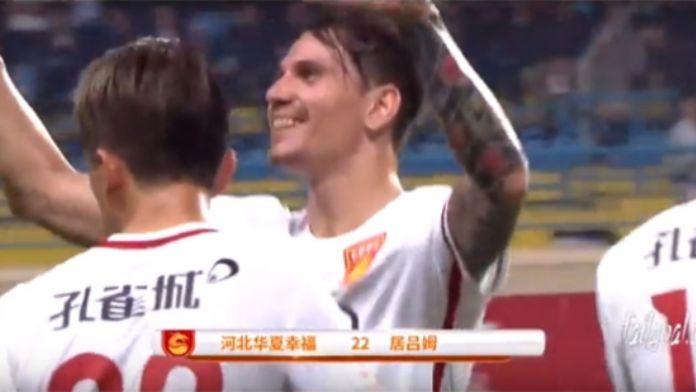 Ersan'dan ilk maçında 2 gol: Biri kendi kalesine