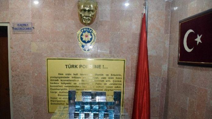 Çermik'te 100 Karton Kaçak Sigara Ele Geçirildi