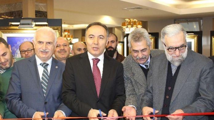 Atatürk Üniversitesi'nde Hat Sergisi Açıldı