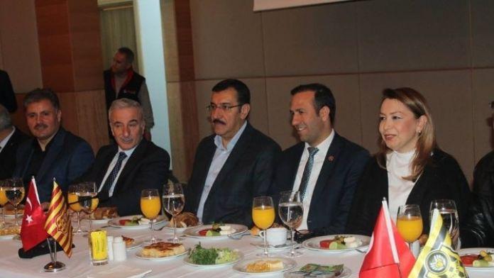 Alima Yeni Malatyaspor İçin Düzenlenen Sms Kampanyasının Tanıtımı Yapıldı