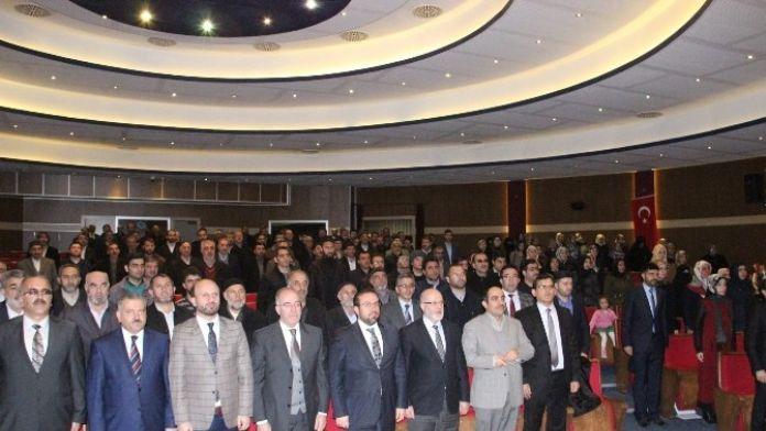 Erzurum Müftülüğü'nde Şehitleri Anma Etkinliği