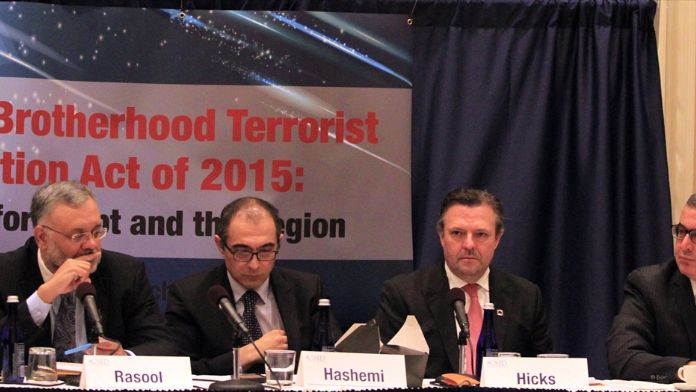 ABD'de Müslüman Kardeşler'in 'terör örgütü' kabul edilmesini ön