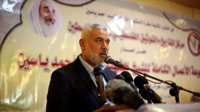 Hamas'ın kurucusu Ahmed Yasin'in 12. ölüm yılı
