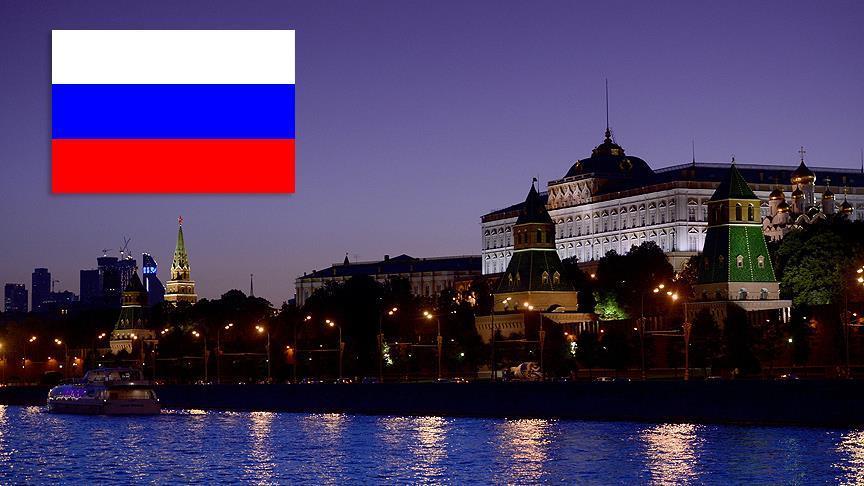 'Rusya, şu an dahi ABD'yle alış-veriş halinde.'