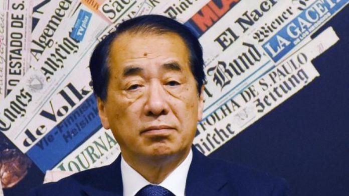 Eski Japonya Başbakanı: 'Erdoğan'a Japon nükleer teknolojisini önerdiğime pişman oldum'