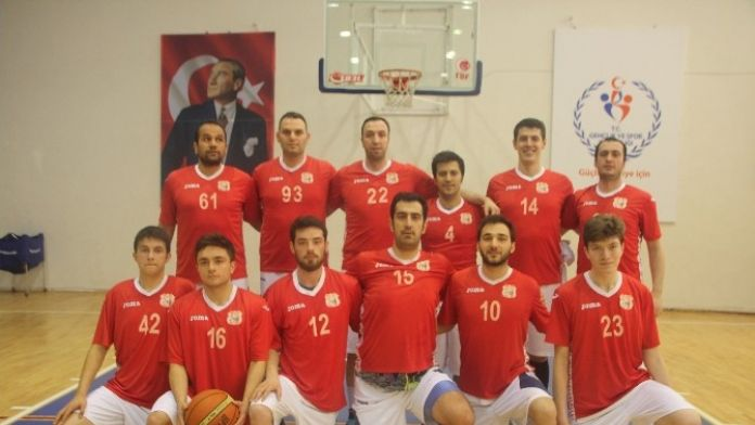 Bilecik Belediyesispo 20-0 Hükmen Kazandı