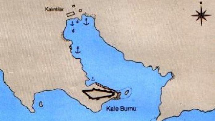 Bülent Ersoy, Marmaris'te arazi sattı