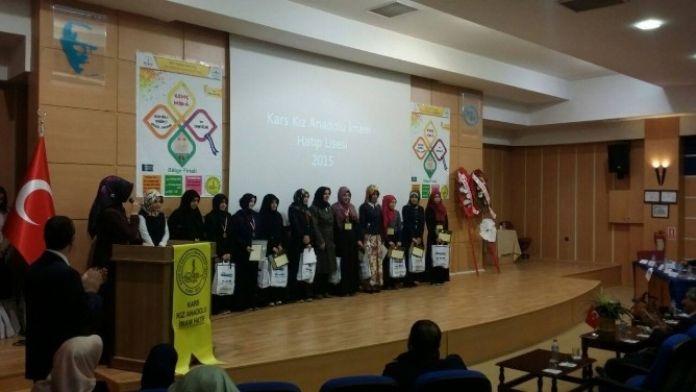 Rabia Hatun Kız Anadolu İmam Hatip Lisesi Öğrencilerinin Büyük Başarısı