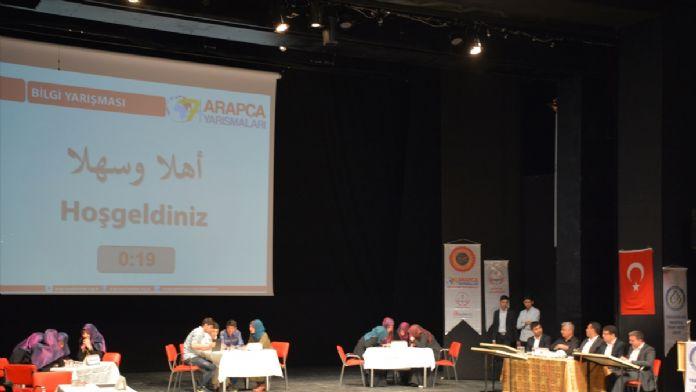 '7. Uluslararası Arapça Bilgi Yarışması'