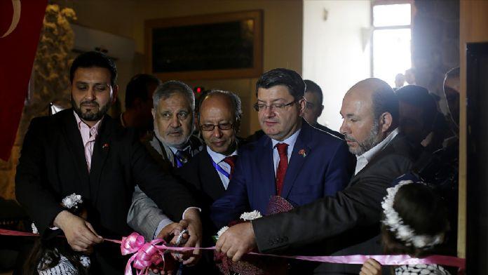Gazze'de 'Osmanlı Mirası ve Eserleri Sergisi' açıldı