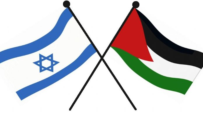 Filistin-İsrail konferansı ertelendi