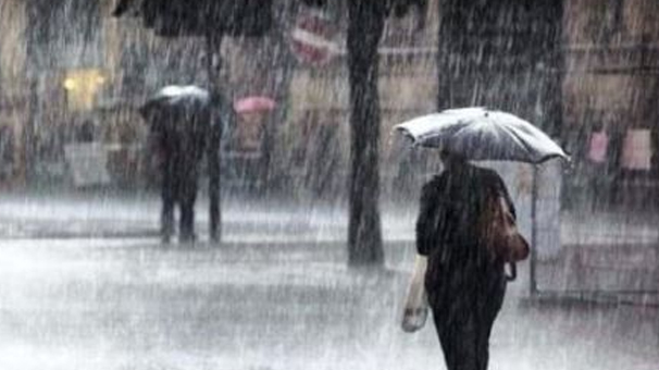 Meteoroloji'den İstanbulluları Uyardı!