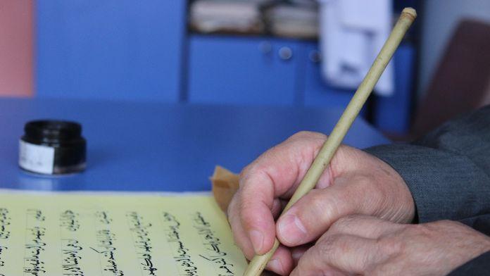 Matematik profesörü 8 yılda 4 Kur'an-ı Kerim yazdı