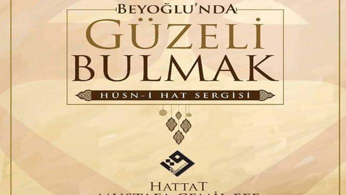 Sanatseverler Beyoğlu'nda Buluşacak