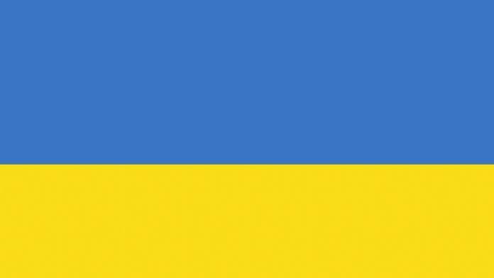 Ukrayna ile sağlık alanında hibe anlaşması imzalandı