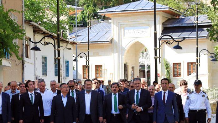 Milli Eğitim Bakanı Yılmaz'dan Darende ziyareti