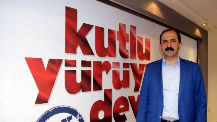 AK Parti'den 'Büyük Samsun İftarı'na Davet