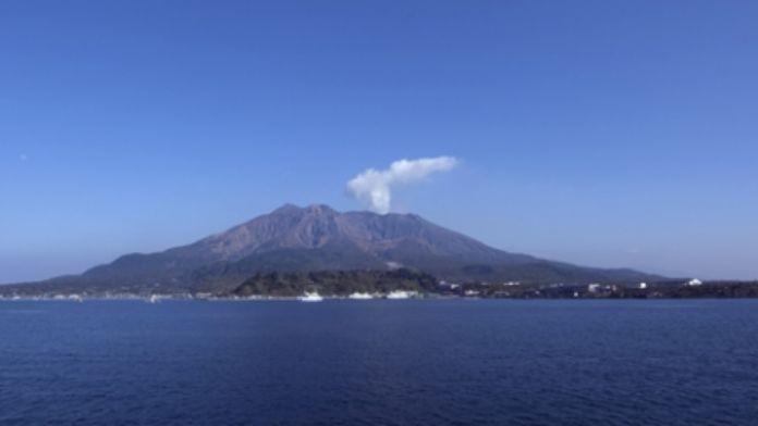 Nükleer santral yakınındaki yanardağ faaliyete geçti